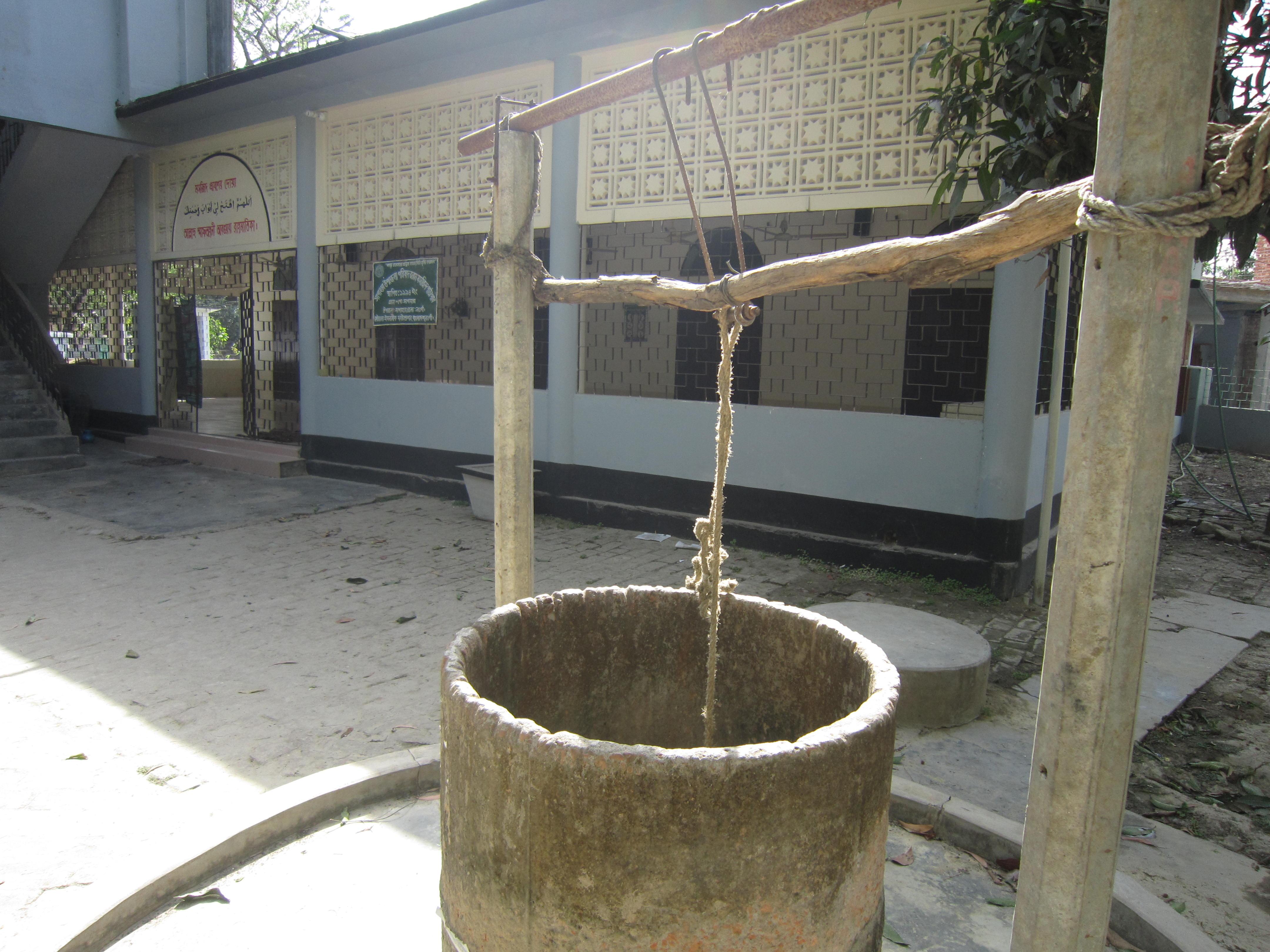 পানির উৎস স্থাপনের মাধ্যমে নিরাপদ সুপেয় পানি সরবরাহ